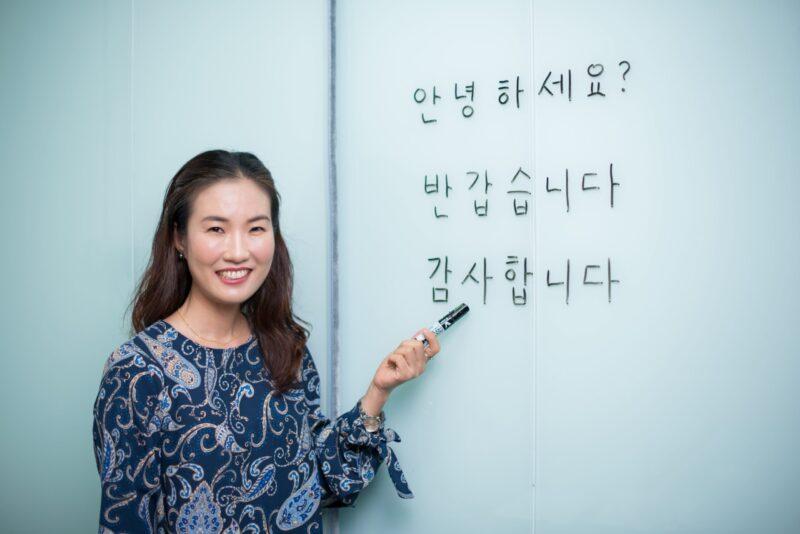 Comprehensive Korean Class